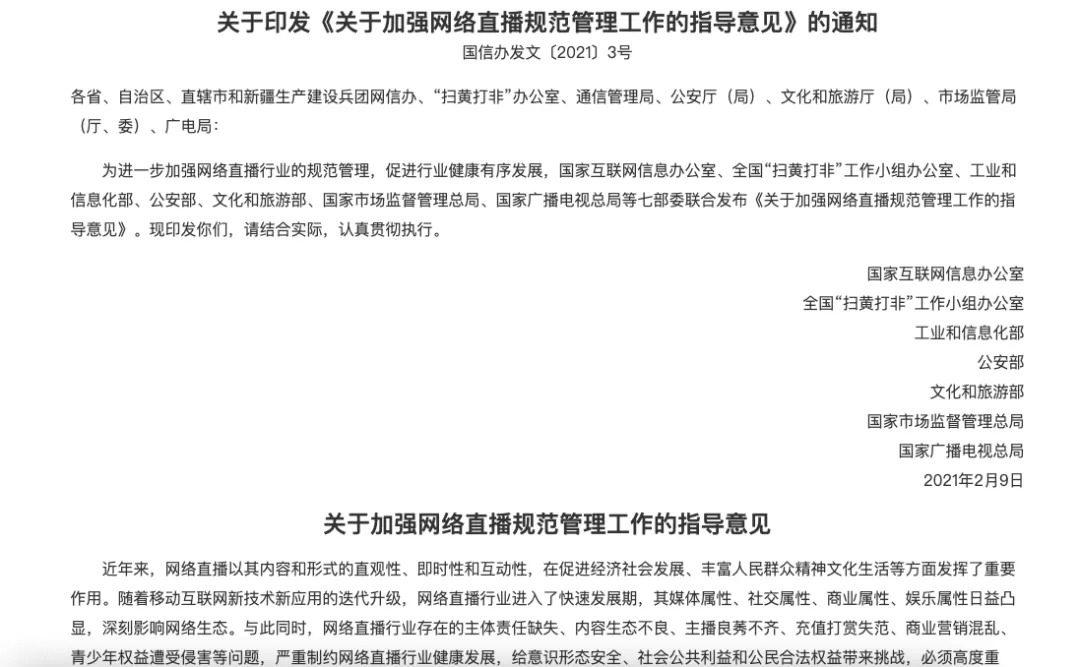 小红书飞升被棒喝,中国盖茨比渡劫难难难