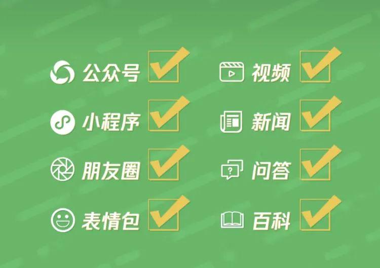 龙志腾:微信在PC端铺开了自己的搜索功能,百度们害怕了不