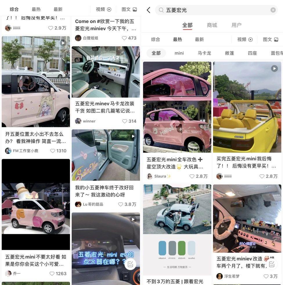 五菱宏光产的「猛男小车车」,上市200天卖20万辆|彭pp