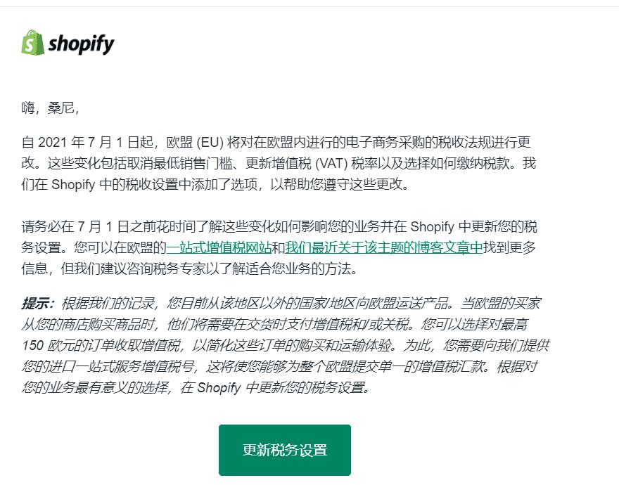 顾小北:Dropshipping 店产品的定价策略