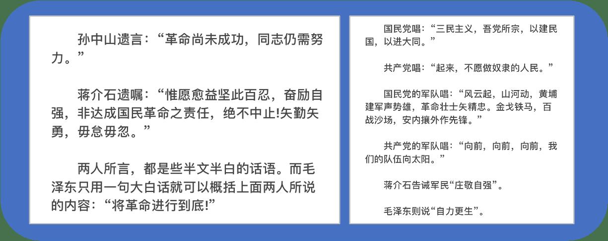 张德春:互联网大厂是如何做到懂用户的 道是无