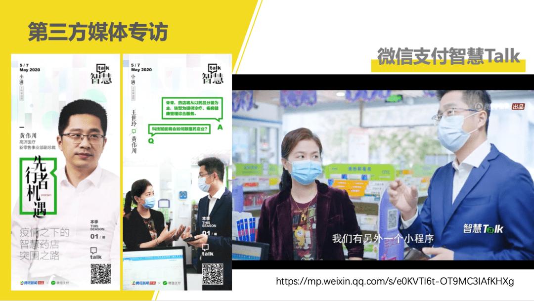 陈小步:To B 品牌案例营销十五招