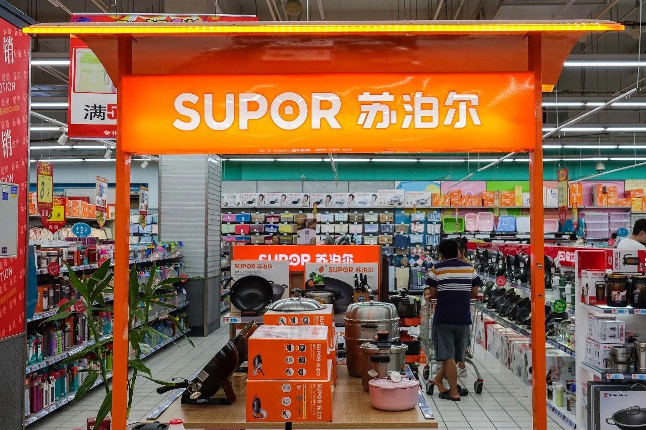 苏泊尔:好锅也得跟得上市场 灵猫财经