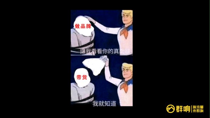 小红书 2021 操盘实录