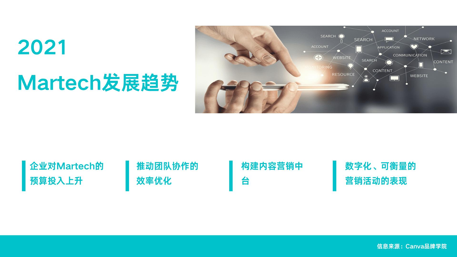 吴林:新消费时代,探索品牌的有机成长