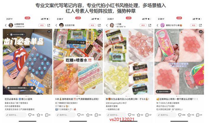 微尚干货:品牌在小红书投放,如何做到精准种草?