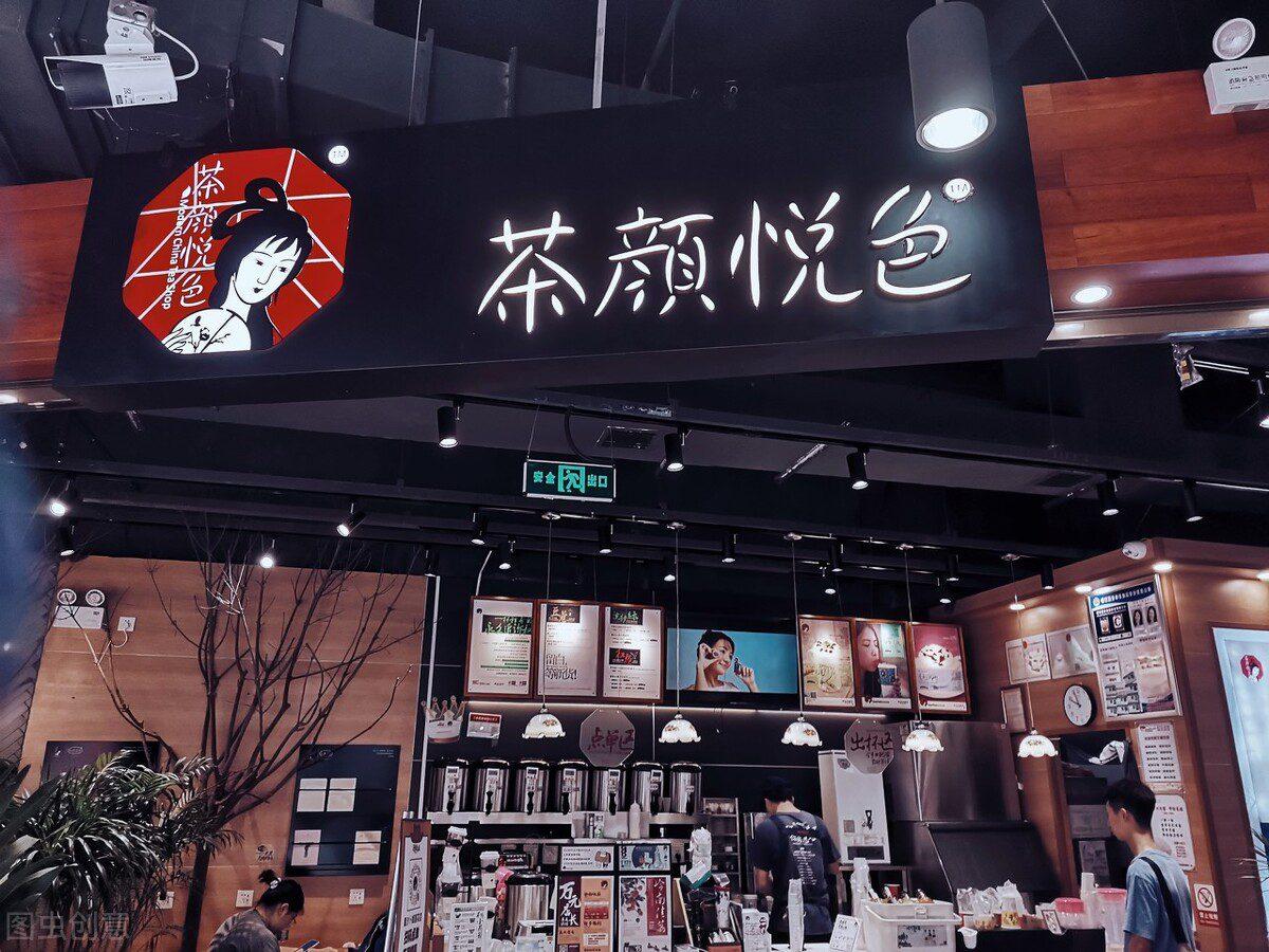 国潮风格下的品牌增长力 | 餐饮品牌