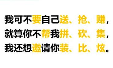 邹杨:运营人的下一个10年,如何对抗周期,现实持续增长