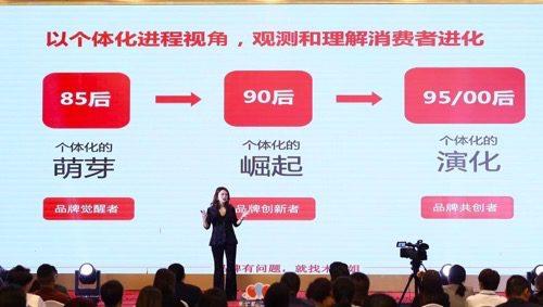 专访0到150亿品牌操盘手木兰姐:新品牌如何做差异化营销|庄俊
