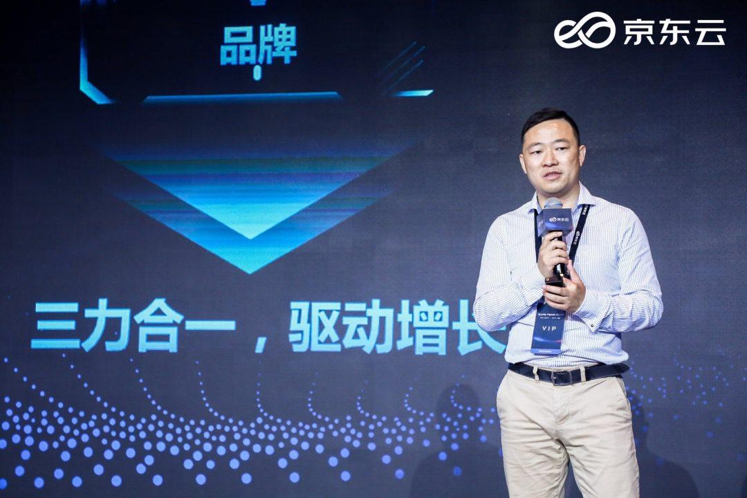 TalkingData副总裁陈星霖:数据赋能,创造营销新闭环