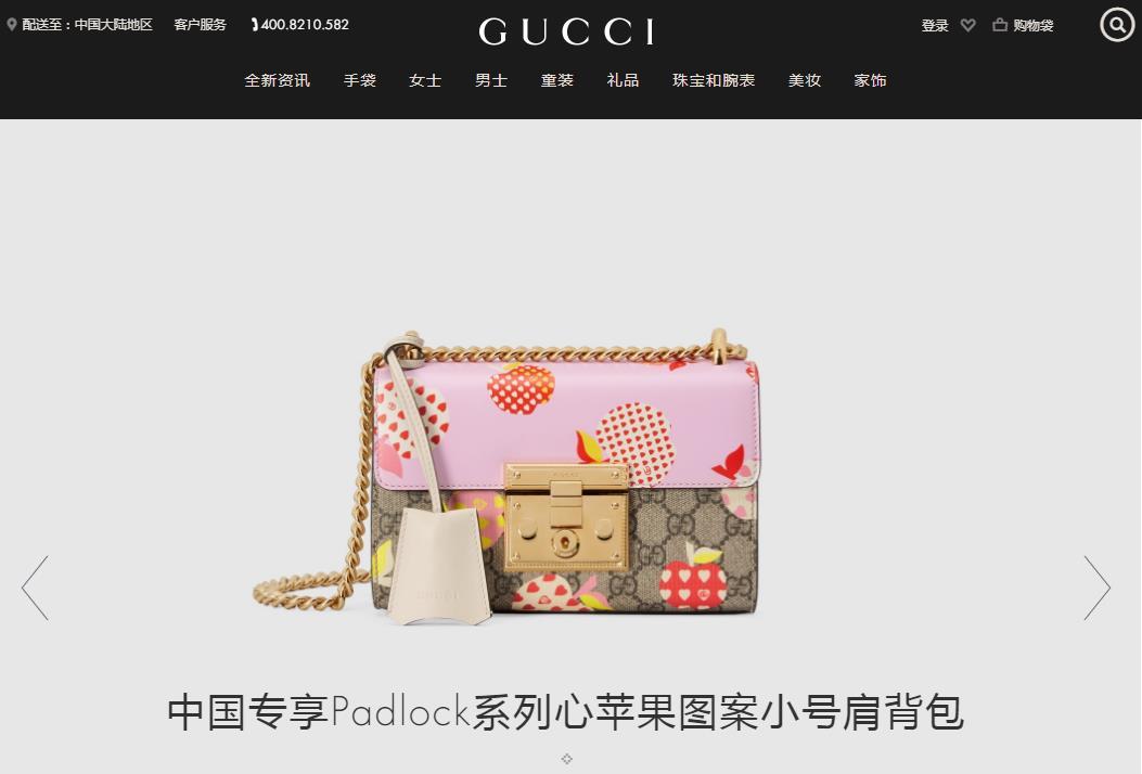七夕营销,奢侈品牌今年又在玩什么?