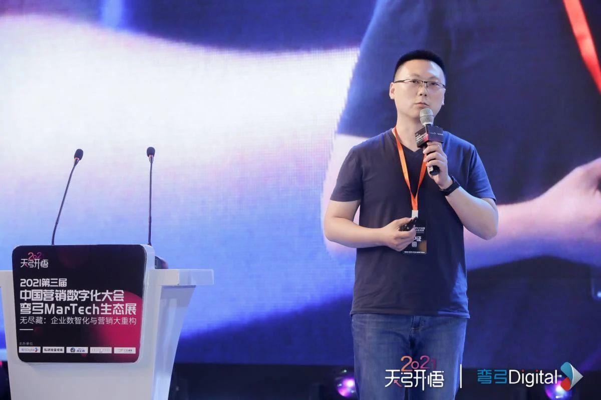红杉资本中国区副总裁 杨方:MarTech的真正价值是什么?