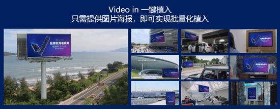叶慧:video in广告,品牌增长新路径