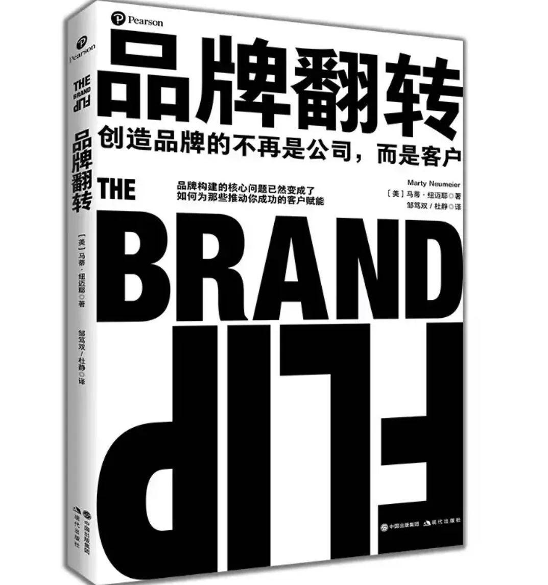品牌营销人的假期书单推荐 时光笔记簿