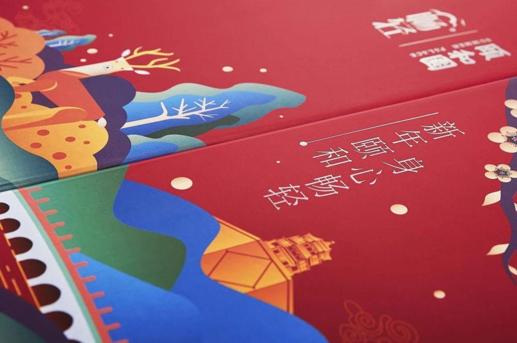 《2019畅轻联手颐和园的C位借势营销首秀|李东阳》