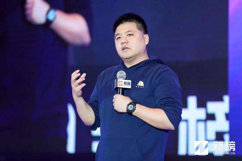 樊登:增长的核心一定是内容足够好,要有让用户尖叫的产品