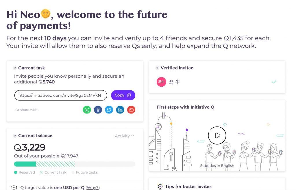 还未上线就积累了几千万用户,Initiative Q的自增长网络模式