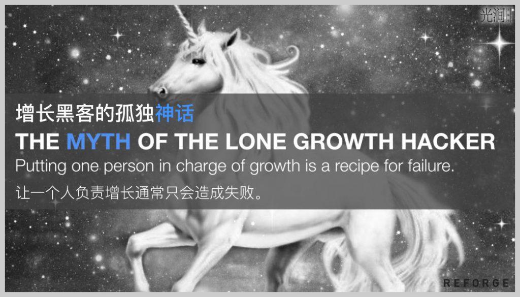 Andrew Chen:组建增长团队的 5 个关键问题