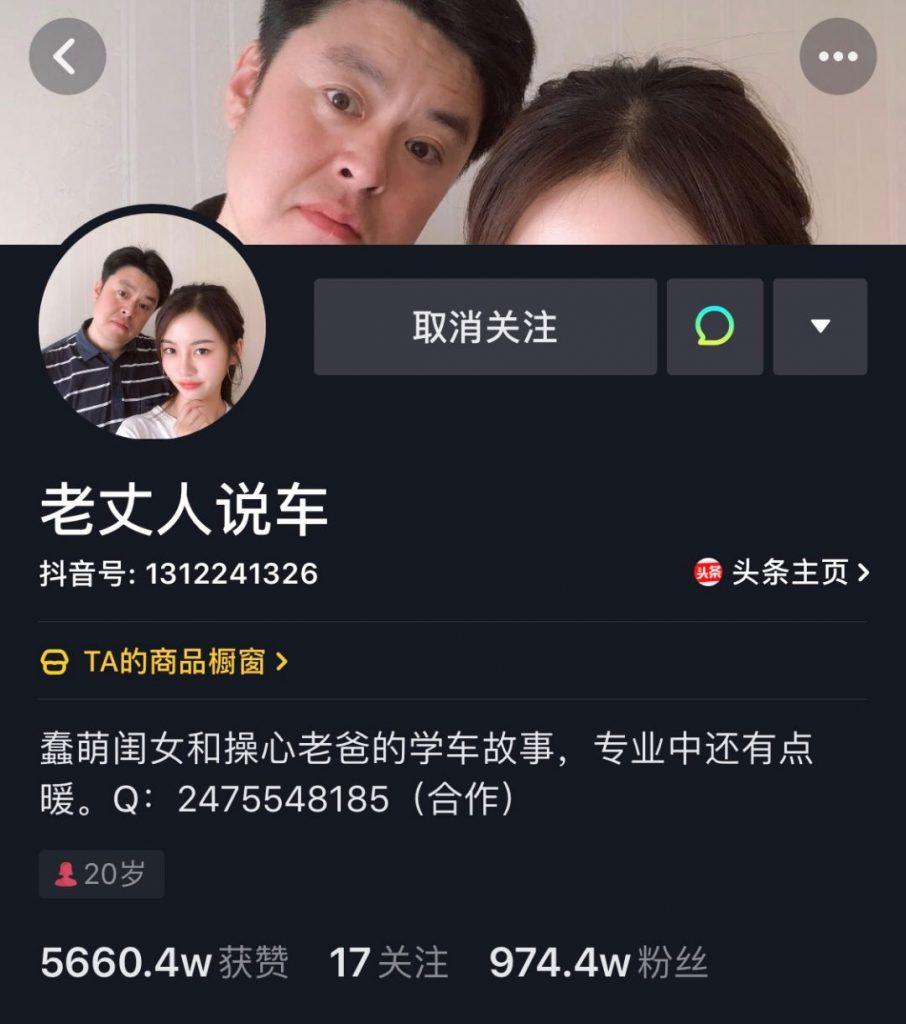 """一年吸粉4000万,短视频头部IP""""祝晓晗""""是如何炼成的?"""