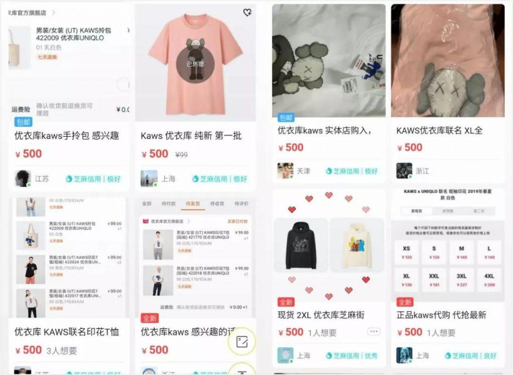 """秒卖出10万件,优衣库联名KAWS的T恤不简单!"""""""