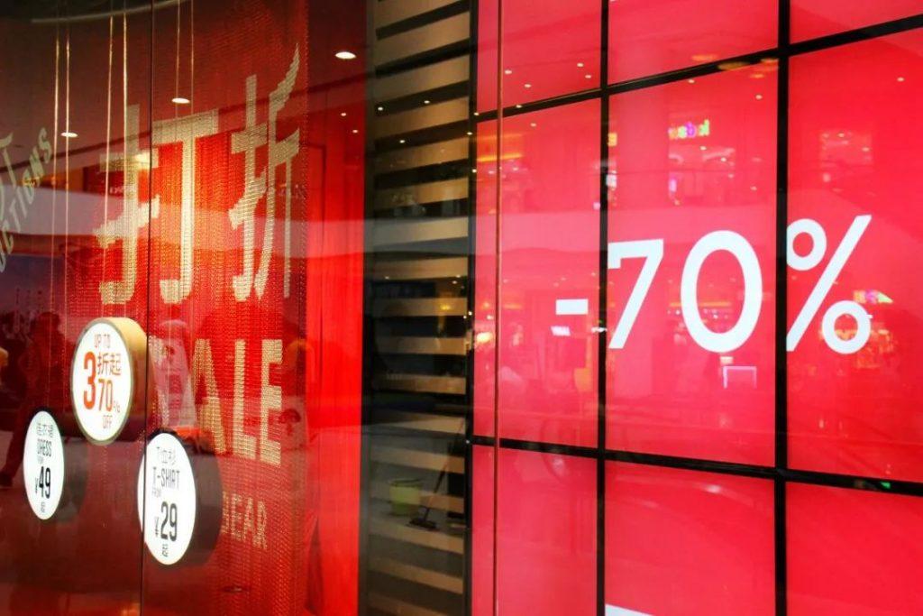 关店200家,烧光库存,清场倒闭... Zarahe H&M们的好日子结束了