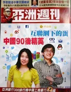 """0后孙宇晨传奇:460万美金的巴菲特午餐,他还能吃400次"""""""
