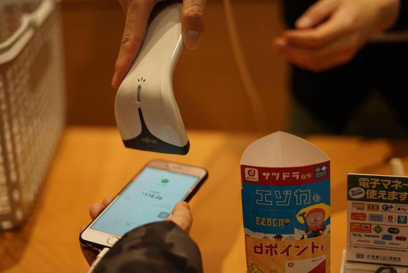《市场空白便意味着巨大的机会,日本由此成为了微信支付国际化版图中的重要一块》