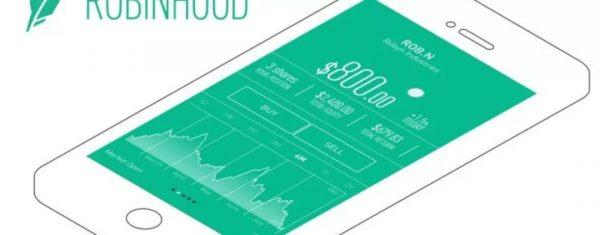 Robinhood:产品上线前,0成本累计100万用户增长策略
