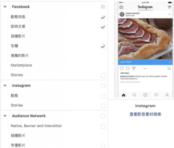 《Facebook进入中国后,医美整形口腔齿科市场营销如何应战?》