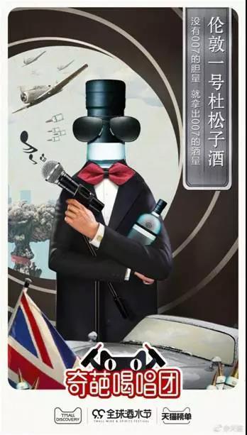 2017天猫广告文案合集:优雅地让你心甘情愿吃土
