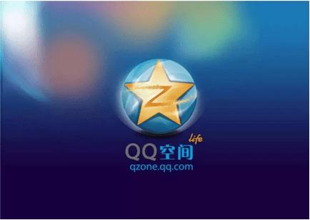 """你知道20岁的QQ正在""""返老还童""""吗"""