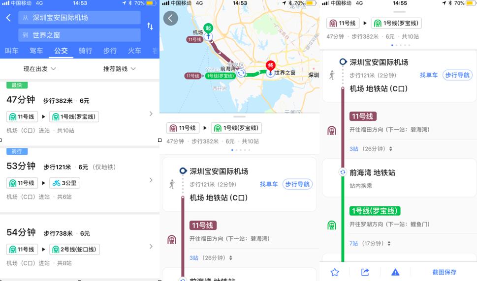《智慧城市系列 为什么说微信和支付宝的乘车码不如想象中方便?》