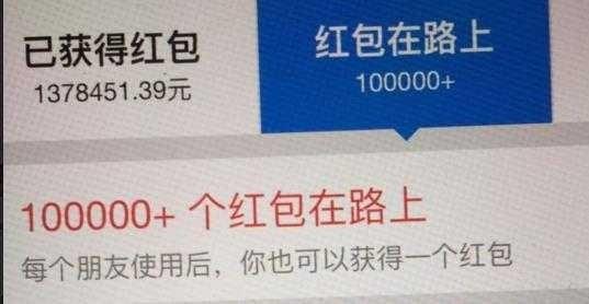 支付宝扫码领红包被薅羊毛,高端玩家赚了几十万