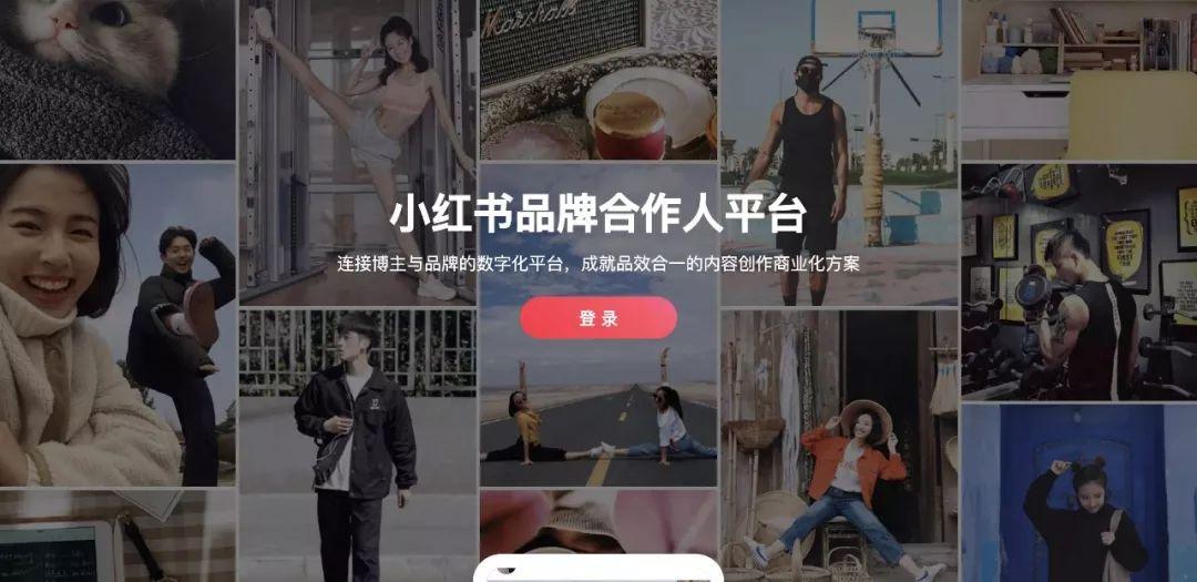 小红书KOL速成指南:小红书运营工具大合集(附教程)