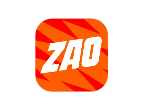 我来给 ZAO写一个接下来的发展剧本