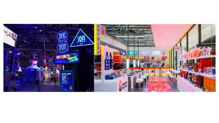 全整理:新零售各大品牌如何促进增长?