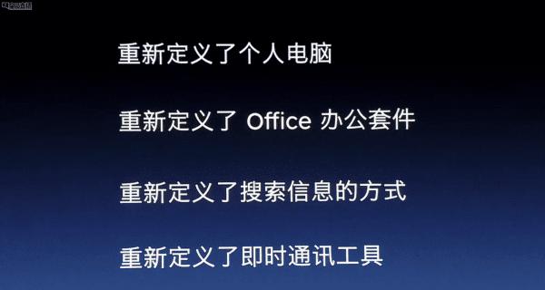 锤子TNT鸟巢发布会,坚果R1的1TB内存...