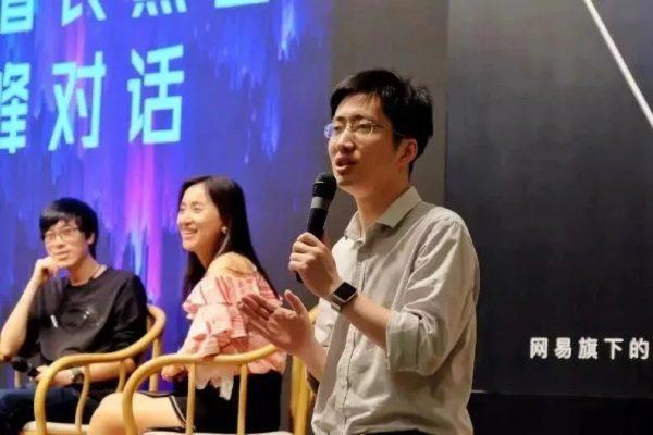 杭州网易总部增长黑客巅峰圆桌论坛现场实录 | 增长官研究院