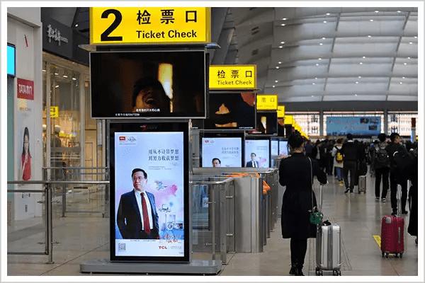 《TCL集团董事长李东生:TCL从偏僻小厂到千亿全球化企业的故事》