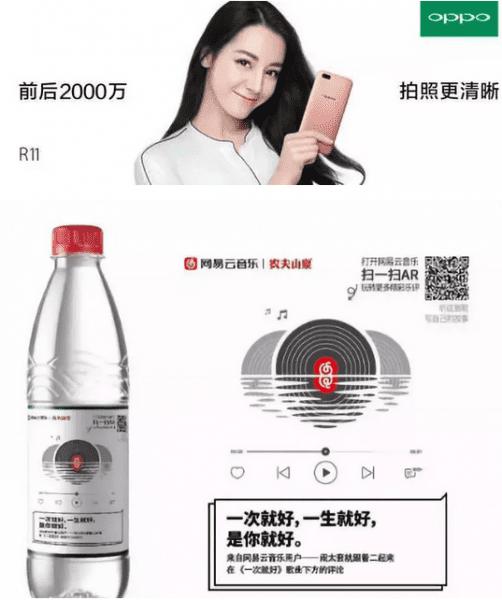 《珠宝品牌 I Do 的减龄营销:传递品牌年轻态,圈粉00后》
