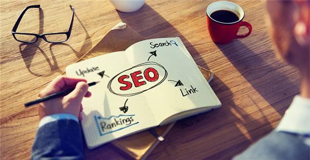 一个网站进行优化的流程及步骤
